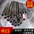 不锈钢圆管弯管 304不锈钢焊管使用环境 15x1.0缩略图1