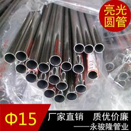 不锈钢圆管弯管 304不锈钢焊管使用环境 15x1.0