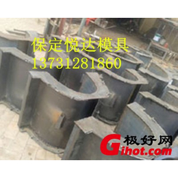 供应铁路泄水槽模具厂