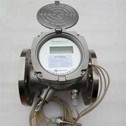 热量表亚博平台网站 DN100 超声波智能热量表 不锈钢热能表
