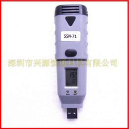 空气大气压USB温湿度记录仪SSN-71