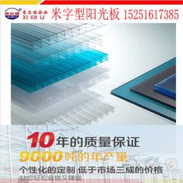 固镇供应PC阳光房材料PC阳光板耐力板透明度高