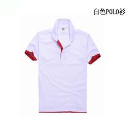 定做POLO衫工作服 团体服装T恤 文化衫 广告衫印logo
