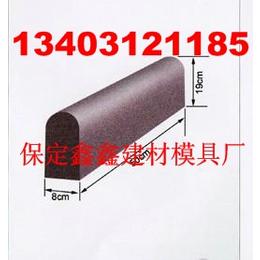 路缘石模具厂家-路缘石模具-质优价廉