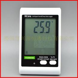 办公仓库大棚图书馆专业温度记录仪DWL-10