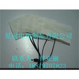 供应星冠方形手套发热片、加热片、电热片(图)