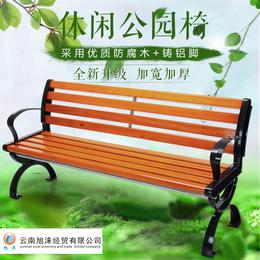 昆明公园休闲椅子厂家 昆明公园椅定做价格 昆明椅子批发厂家
