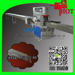 <em>窗</em>护栏自动包装机<em>铝</em><em>型材</em>自动包装机长管分装机SK-250XD