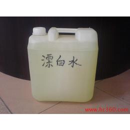 高质量漂白水厂家直销 批发 广州联鸿化工