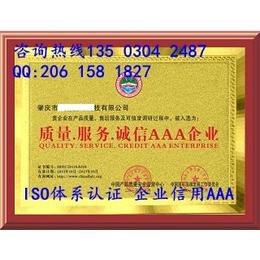中国315消费者可信赖产品怎样申办