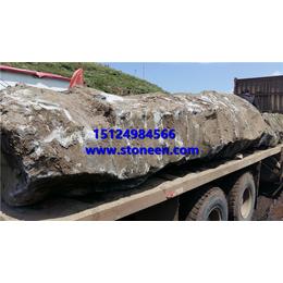 中国黑蒙古黑石材荒料