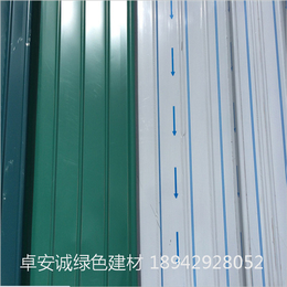 重庆网架工程屋顶铝镁锰金属屋面