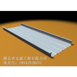 重庆PVDF氟碳铝镁锰金属屋面