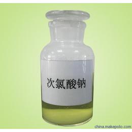 广州厂家供应工业级 食用级 次氯酸钠 漂白水
