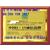中国315诚信品牌如何办理缩略图1