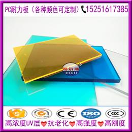 安庆供应环保耐高温PC耐力板质量有保证