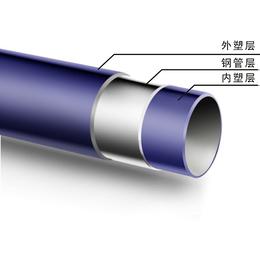 武汉金牛PP-R塑铝复合压力供应
