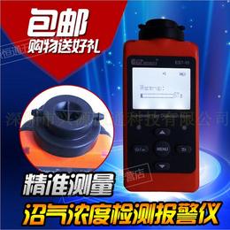 EST-10-EX可燃气体CH4甲烷天然气液化气****检测仪