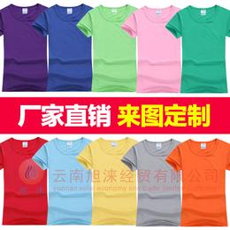 昆明广告衫厂家 昆明文化衫定做 昆明t恤广告印刷