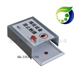 厂家大量供应捕鼠器 驱蚊驱鼠器 粘鼠板防尘罩 款式多