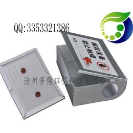 弧形护罩盒 弧形粘鼠板防尘罩 镀锌板材质诱饵盒