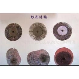 供应海棉轮 钢丝轮(图)