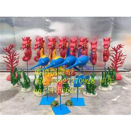 供应玻璃钢雕塑 海洋景观装饰主题<em>鱼类</em>雕塑
