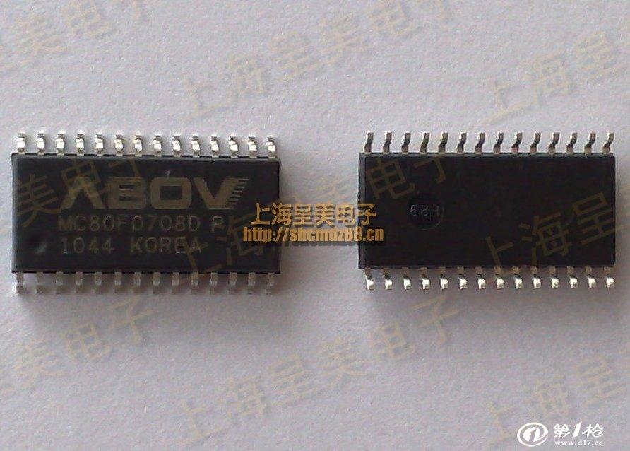 产品库 电子元器件 集成电路/ic 专营 韩国现代abov单片机 mc80f0708d
