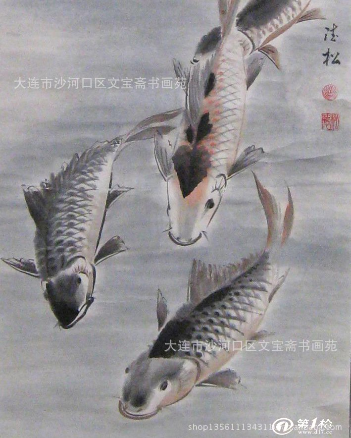 供应国画动物工笔画,向德松工笔作品《鱼乐图》