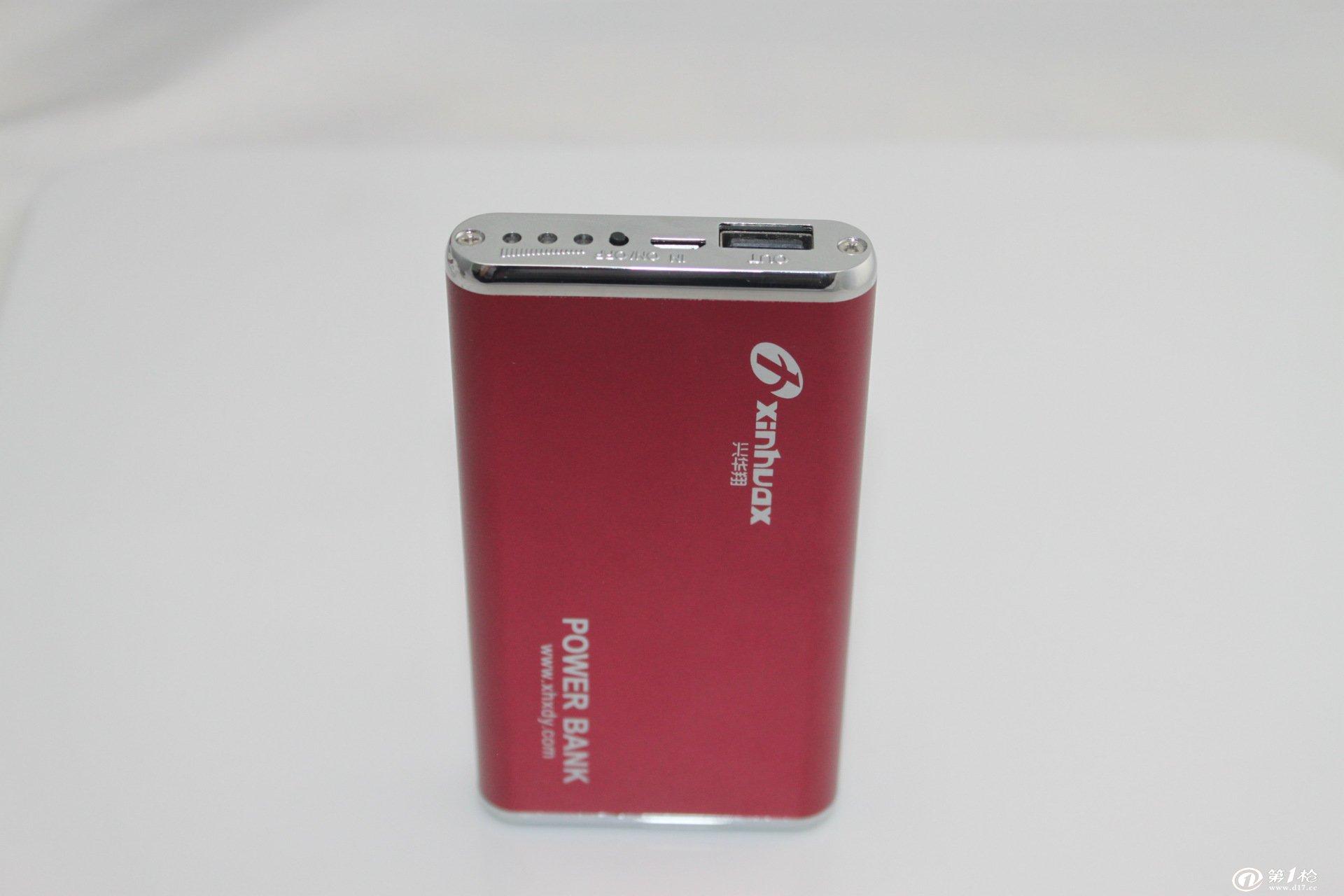 聚合物充电宝超薄型手机充电宝安全移动电源