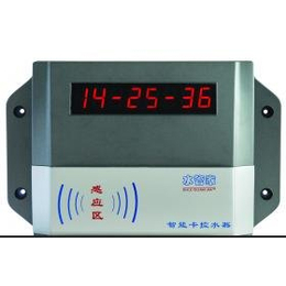 供应<em>ic</em><em>卡</em><em>淋浴</em>收费器SK660