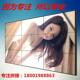 供应三星46寸液晶拼接屏幕3.6毫米缝超窄边高清电视墙