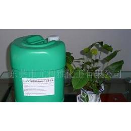 专业研发、销售及生产除蜡、油专用环保水基清洗剂ULY-D63