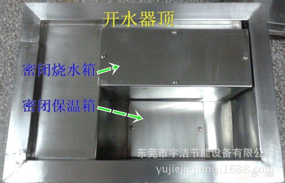 开水器简易支架:不锈钢制作