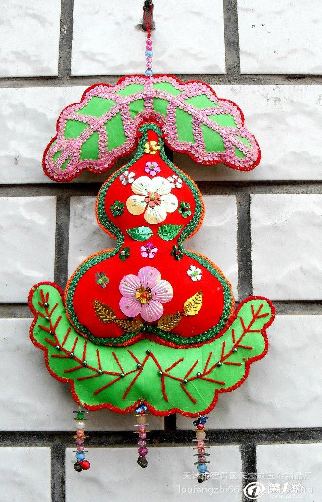 供应 纯手工制作 各种新款精美 吉祥葫芦 吉祥挂饰