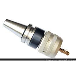 供应HIPPSCBT30-HM20-90液压刀柄