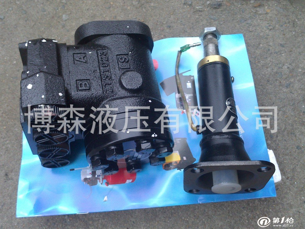 供应液压马达,液压转向器