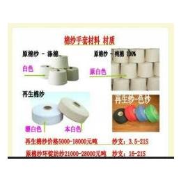 800克线手套结实耐用中国青岛集芳制造品质高价格低