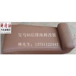 宝马X6座椅改装/4坐改5坐/4座改5座/后排茶几改座椅