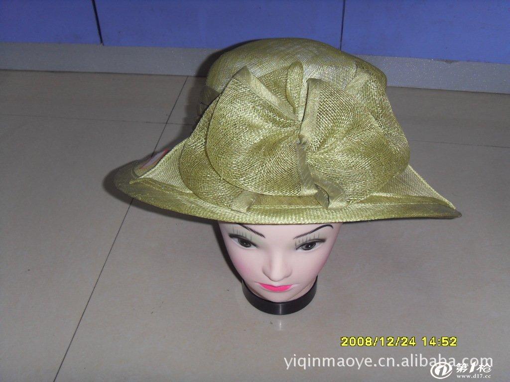 柳树编帽子图片