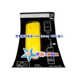 我爱秀儿网 移动电源苹果ipad iphone USB接口 支持型号通用