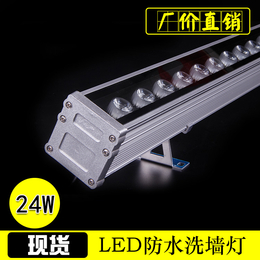 LED洗墙灯厂家LED投光灯LED线条灯LED护栏管