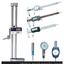 厂家直供 可生产加工 刀具 量具