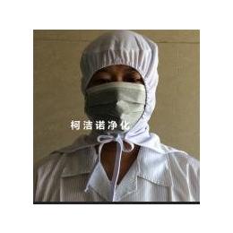 食品飘带帽 系带披肩帽 机场月饼厨房工作帽 白色透气网 卫生无菌