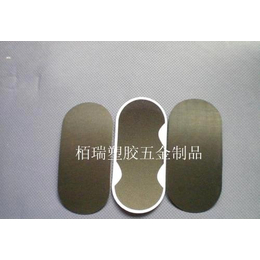 栢瑞黑色PC喇叭网成型