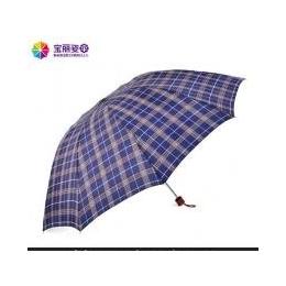 宝丽姿韩版男士三折叠伞碰击布花式男士公用伞格子伞 折叠 男