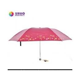 清仓 宝丽姿黑胶太阳伞 高强防紫外线伞 密斯佳构伞