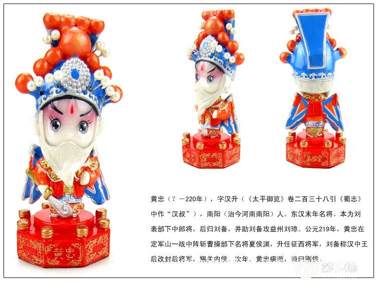 风雅堂严格按照京剧中人物的扮相造型进行了雕塑彩绘,力求做到具有
