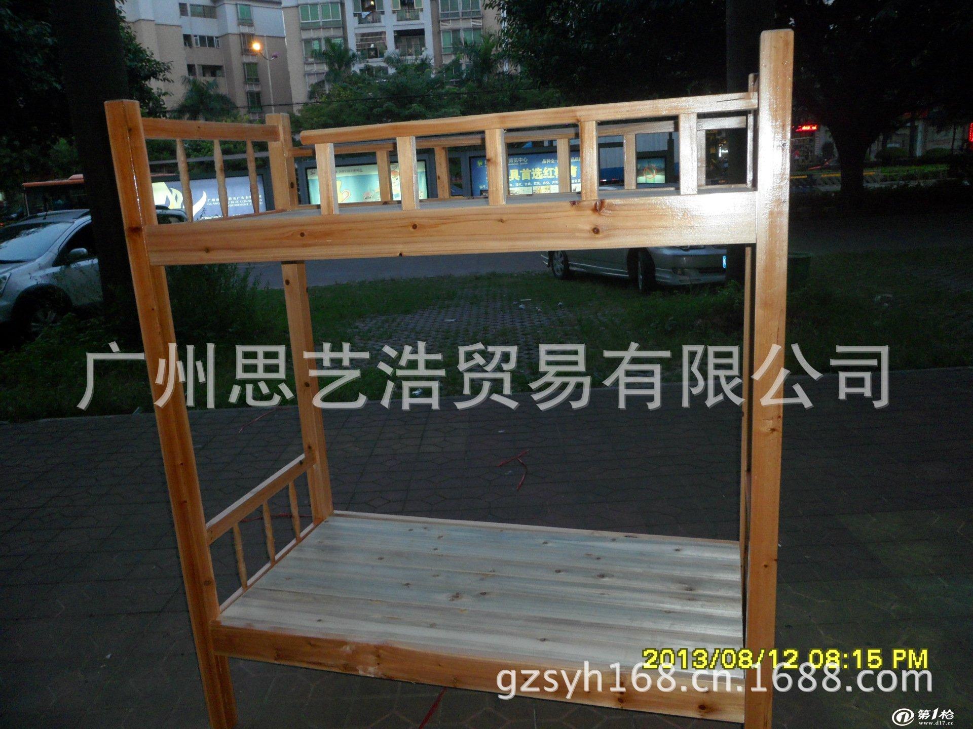 厂家专业制作酒店实木双人学生上下铺实木床拆装多