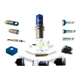 定制各种超声波物位料位液位料弧距离防碰撞传感器